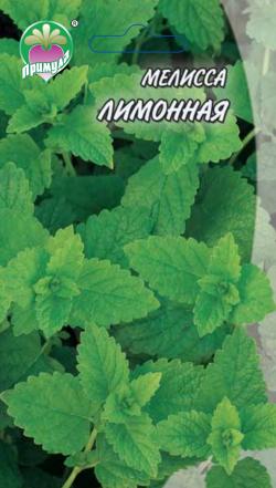 """Мелисса Лимонная ТМ """"Примула"""""""