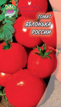 """Томат Яблонька России ТМ """"Примула"""""""