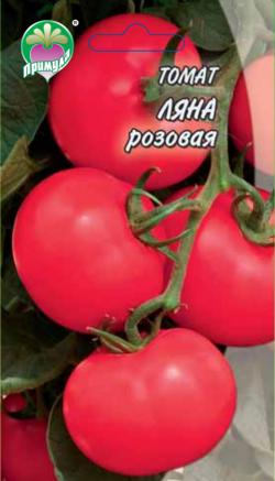 "Томат Ляна Розовая ТМ ""Примула"""