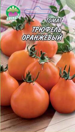 """Томат Трюфель Оранжевый ТМ """"Примула"""""""