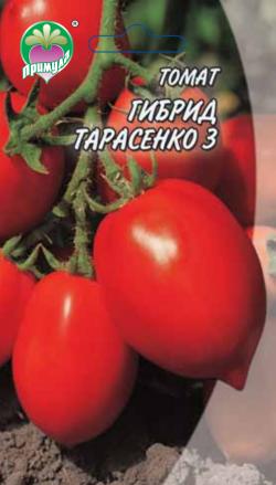 """Томат Гибрид Тарасенко 3 ТМ """"Примула"""""""
