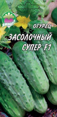 """Огурец Засолочный Супер F1 ТМ """"Примула"""""""