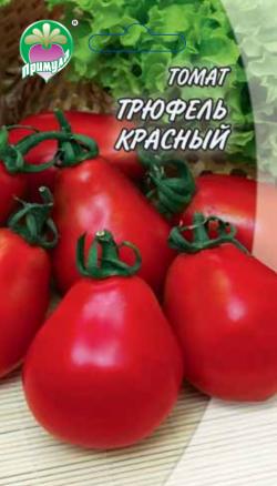 """Томат Красный Трюфель ТМ """"Примула"""""""