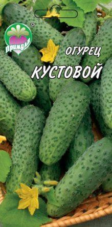 "Огурец Кустовой ТМ ""Примула"""