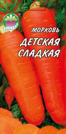 """Морковь Детская Сладкая ТМ """"Примула"""""""