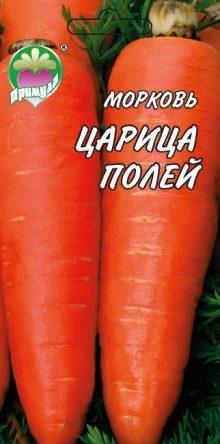 "Морковь Царица Полей ТМ ""Примула"""