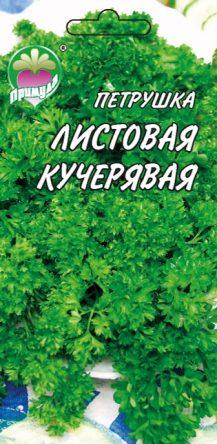 """Петрушка Листовая Кучерявая ТМ """"Примула"""""""