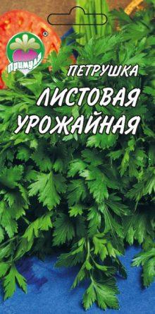 """Петрушка Листовая Урожайная ТМ """"Примула"""""""
