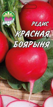 "Редис Красная Боярыня ТМ ""Примула"""