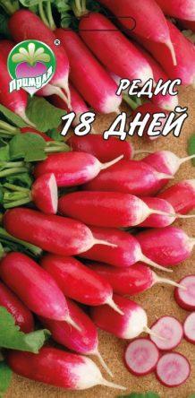 """Редис 18 Дней ТМ """"Примула"""""""