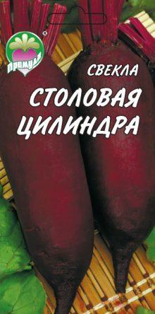"Свекла Столовая Цилиндра ТМ ""Примула"""