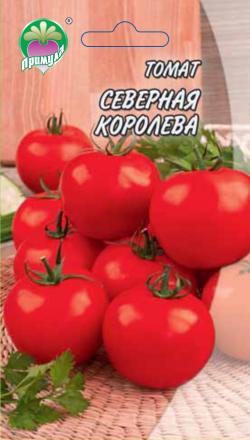 "Томат Северная Королева ТМ ""Примула"""