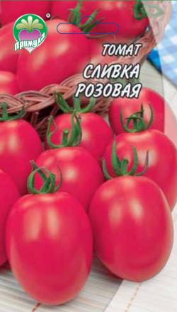 "Томат Сливка Розовая ТМ ""Примула"""