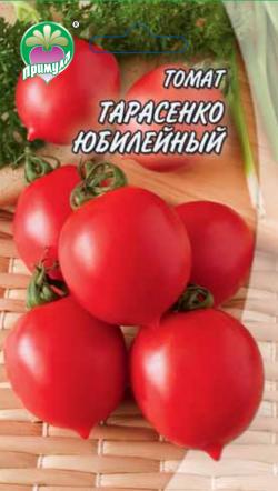 """Томат Тарасенко Юбилейный ТМ """"Примула"""""""