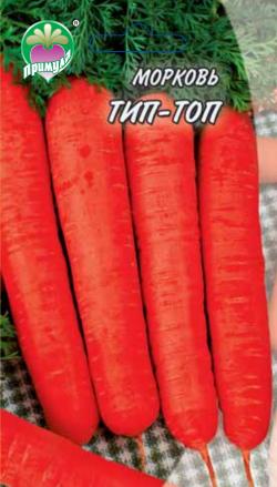 "Морковь Тип-Топ ТМ ""Примула"""