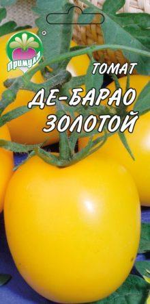 "Томат Де-Барао золотой ТМ ""Примула"""