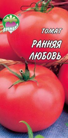 """Томат Ранняя Любовь ТМ """"Примула"""""""