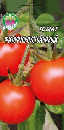 """Томат Фитофтороустойчивый ТМ """"Примула"""""""