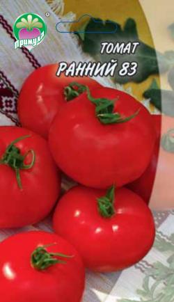"""Томат Ранний 83 ТМ """"Примула"""""""