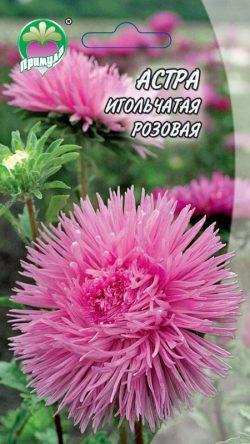 """Астра Игольчатая Розовая ТМ """"Примула"""""""
