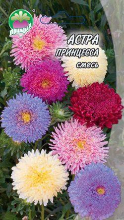 """Астра Принцесса Смесь ТМ """"Примула"""""""