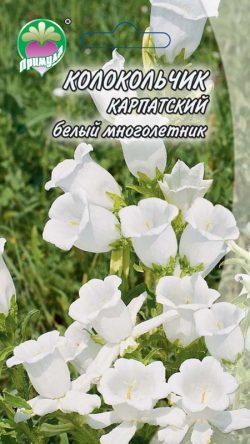 """Колокольчик Карпатский Белый Многолетник ТМ """"Примула"""""""