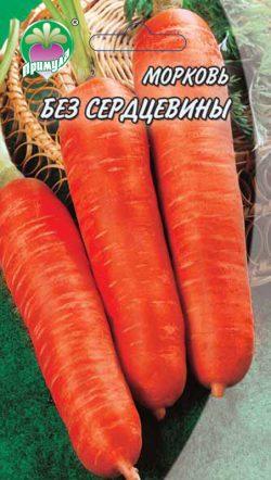 "Морковь без сердцевины ТМ ""Примула"""