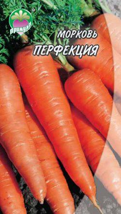 """Морковь Перфекция ТМ """"Примула"""""""