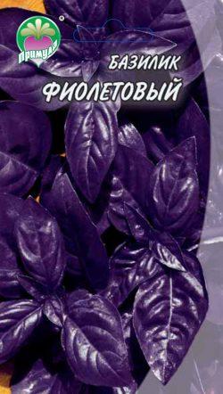 """Базилик Фиолетовый ТМ """"Примула"""""""