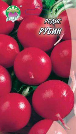 "Редис Рубин ТМ ""Примула"""
