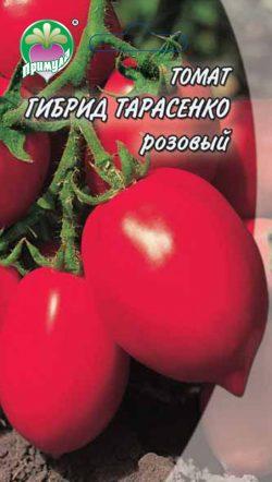 "Томат Гибрид Тарасенко розовый ТМ ""Примула"""