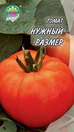 """Томат Нужный Размер ТМ """"Примула"""""""