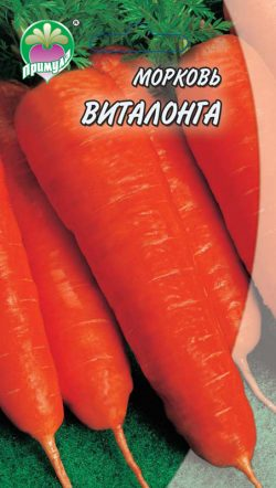 """Морковь Виталонга ТМ """"Примула"""""""