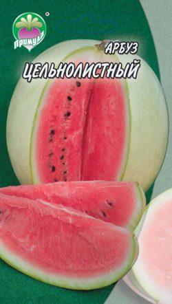 """Арбуз Цельнолистный ТМ """"Примула"""""""