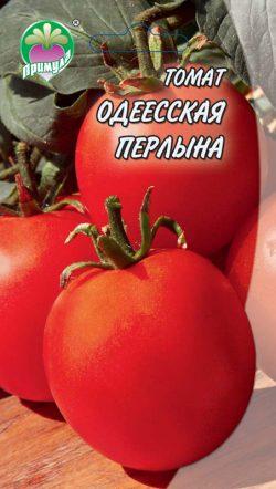 """Томат Одесская Перлына ТМ """"Примула"""""""