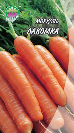 """Морковь Лакомка ТМ """"Примула"""""""