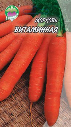 "Морковь Витаминная ТМ ""Примула"""
