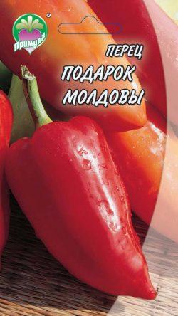 "Перец Подарок Молдовы ТМ ""Примула"""