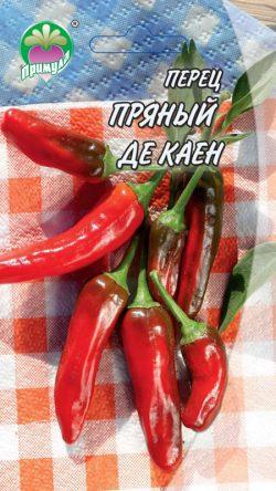 """Перец Пряный Де-Каен ТМ """"Примула"""""""