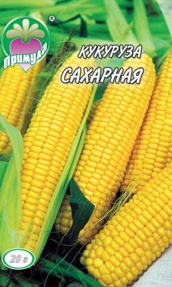 """Кукуруза Сахарная ТМ """"Примула"""""""