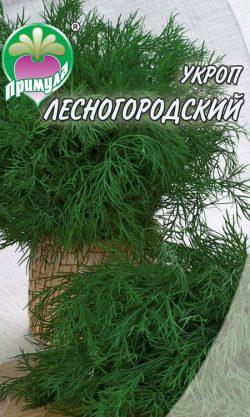 """Укроп Лесногородский ТМ """"Примула"""""""
